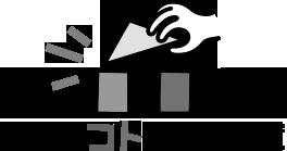 できるコトづくり制度ロゴ(白黒)