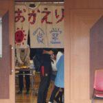 おてんとさん・八日市おかえり食堂の画像