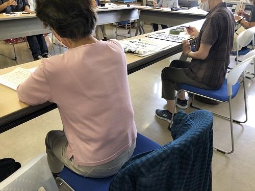 若者自立支援ボランティアGroup居場所の会「レリーフ」 書道教室
